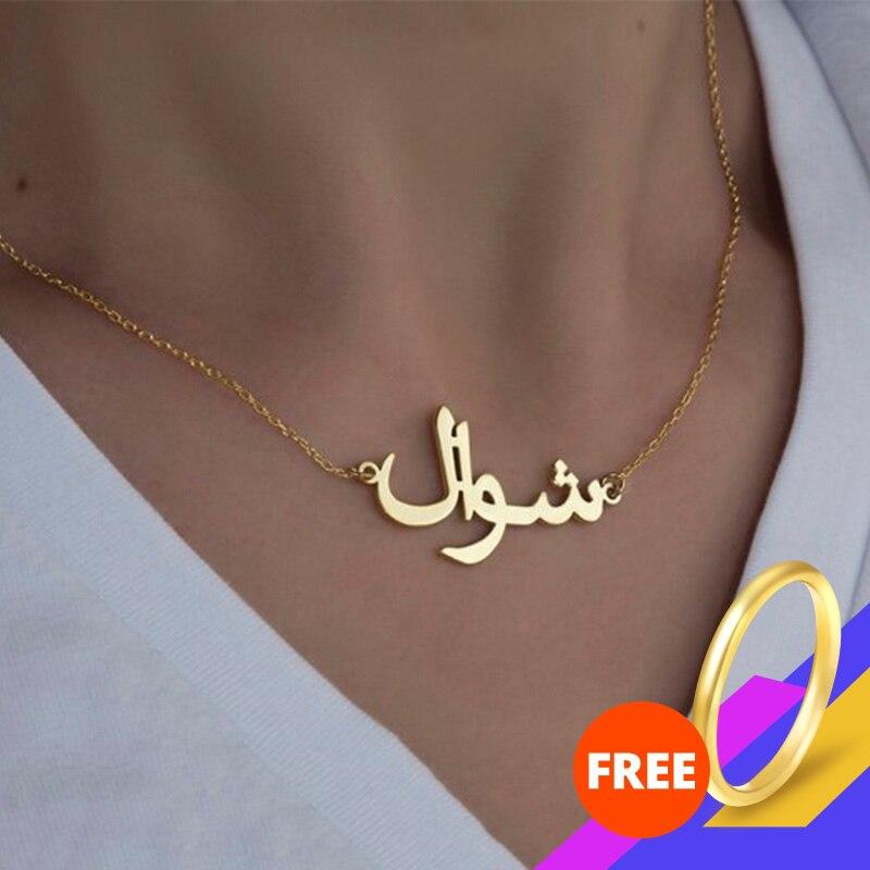 Collar de nombre árabe personalizado, collar de cadena de oro de acero inoxidable personalizado para mujer, joyería islámica, bisutería, regalo para mujer