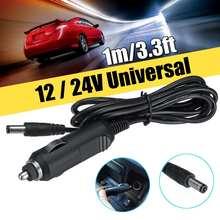 Автомобильный Прикуриватель кабель 1 м/2 м/3 м 12 В Портативный DC 5,5 мм* 2,5 мм мужской разъем автомобильное зарядное устройство Удлинительный кабель с патроном шнур