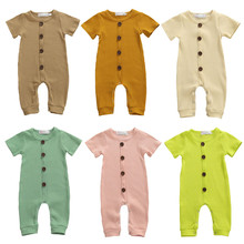 Summer Baby Boys Girl Clothes Knitted Short Sleeve Baby