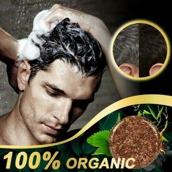 Hair darkening shampoo moisturizing and repairing natural gentle formula hair cleaning stick gray hair reverse soap essence 1