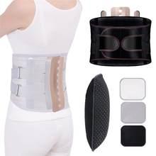 Cinto de apoio lombar zity disco lombar herniação medica alívio da dor de tensão cintura costas lombar cinta masculina ajustável elástico