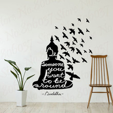 Buddha Meditation With Flying Birds Wall Decal Sticker Buddhism Zen Yoga Mural Home Room Decoration WL2027 tree wall decal sticker bedroom tree of life roots birds flying away home decor yoga studiodecor heart shaped branches a7 018