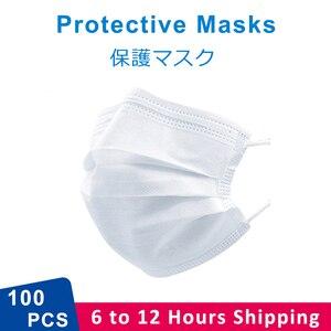 Image 2 - 20 50 100 шт, 3 слоя, защитная маска для лица, предотвращающая появление пыли и плохого запаха, защитная одноразовая маска для рта, утолщенная дышащая