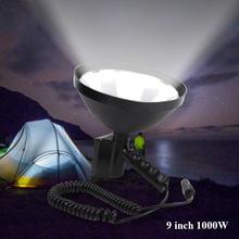 Портативный поисковый светильник 1000 Вт Точечный 12 В охотничий