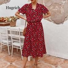 Платье рубашка женское с леопардовым принтом повседневное свободное