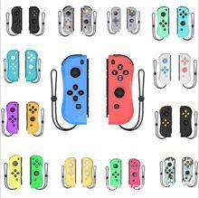 24 cores sem fio bluetooth left & right game controller gamepad para nintendo switch ns jogo para nintend switch console r25 alegria