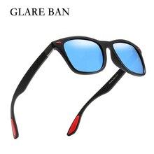 Glare Ban Brand UV100% Polarized Mens Square Sunglasses Men
