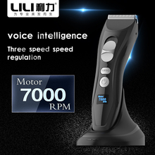 LILI Professional Hair Clipper High Quality Hair Trimmer for barber men Electric Shaver Hair Cutting Machine Smart LCD Display