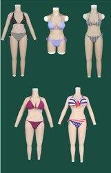 Поддельные груди транссексуал силиконовые формы груди все тело костюмы с руками C D G H чашки груди Трансвестит Боди мужчины
