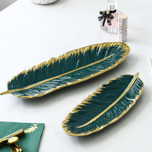 1Pcs Nordic Style Green Banana Leaf Shape Ceramic Trays Gold Porcelain Dessert Jewelry Plate Dish Dinnerware for Tabletop Decor