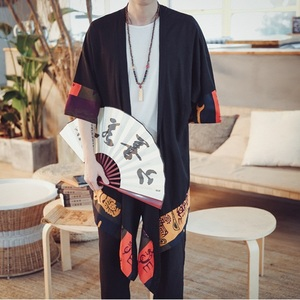 Image 5 - ثوب الكيمونو الياباني سترة الرجال هاوري يوكاتا الذكور الساموراي زي الملابس كيمونو سترة رجالي كيمونو قميص يوكاتا هاوري KZ2002
