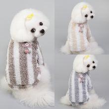 Одежда для домашних животных; Сезон осень зима; собак; кошек;