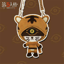 Identity V Original Survivor Eli Clark Tiger Seer Plush Shoulder Bbag cute lovely H(China)