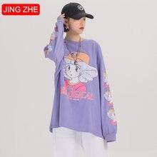 Женская футболка с длинным рукавом jing zhe Осенний пуловер