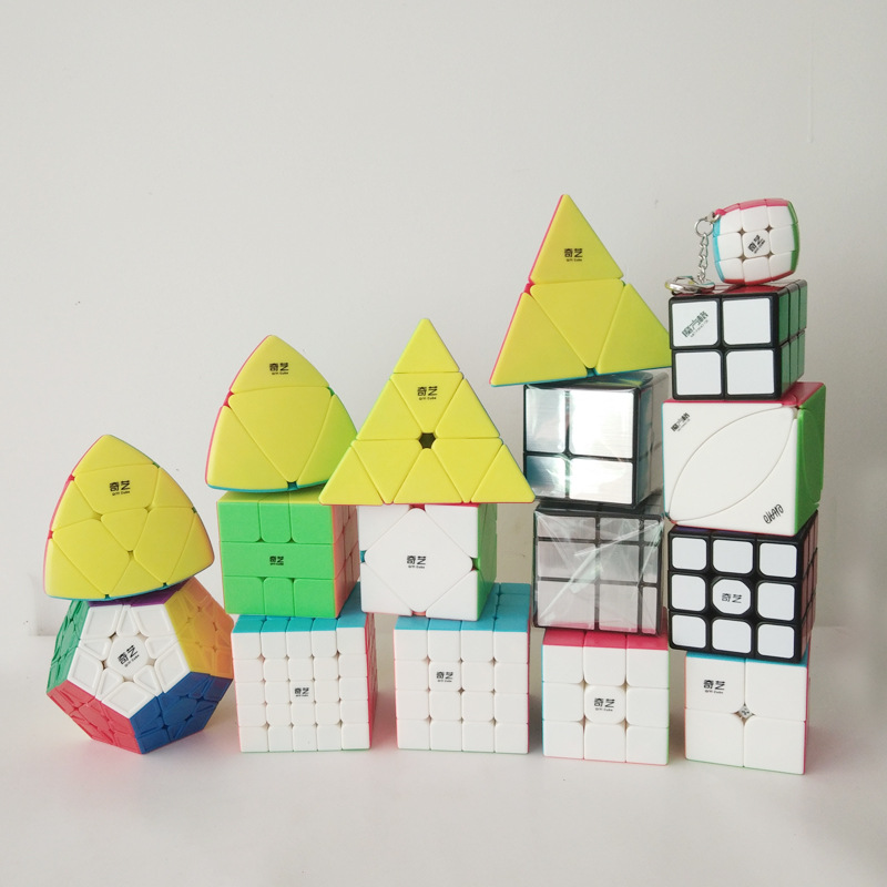 Magic Cube Toys 2~5-Step Pyramid Mirror Five Magic Cubes Turn  Zongzi Mirror Various Children'S Creative Intelligence Toys