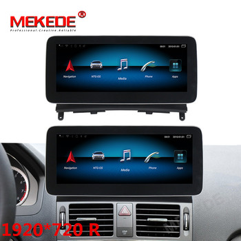 Android 9.0 8 core 4G+64G 4G LTE Car GPS Navigation Multimedia Player for Mercedes Benz C Class W204 2008-2010 BT Touch Screen