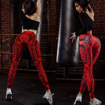 Red snake print sweatpants women's running fitness leggings  workout push up fashion sweat-absorbent new gothic women sexy