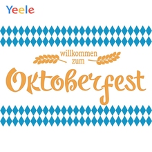 Yeele Oktoberfest Party Photocall Squares Ins Style Photography Backdrops Personalized Photographic Backgrounds For Photo Studio