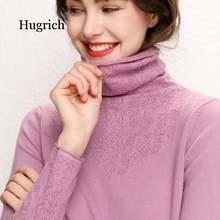 Водолазка из смешанного хлопка ажурный свитер для женщин 2020