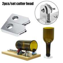 2 шт резак для винных бутылок инструменты Замена режущая головка