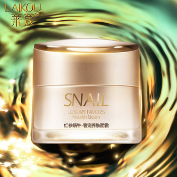 LAIKOU Snail Face Cream Pure Collagen Cream Anti-Aging Moisturizing Whitening Anti Acne Wrinkle Snail Hyaluronic acid Skin Care lanbena face cream skin care vitamin c serum whitening cream hyaluronic acid moisturizing anti wrinkle anti aging acne treatment