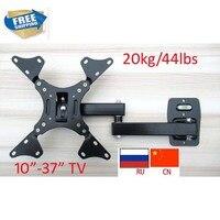 Бесплатная доставка LCD-112AD 10
