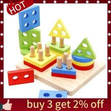 SAGACE сортировка, гнездование и укладки игрушки детские игрушки дети играть образование деревянные геометрические блоки 19Apl3