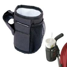 Baby Stroller Bottle-Holder Bicycle Universal Babies Cup Bags Mug Drink-Parent Waterproof-Design