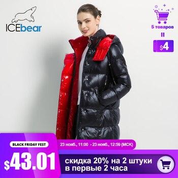 2020 nouveau hiver femmes veste mode femme coton haute qualité femme Parkas à capuche femmes manteaux marque vêtements 1