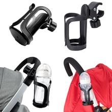 New Baby Stroller Cup Holder Rack Bottle Universal 360 Rotatable Cup Holder for Pram