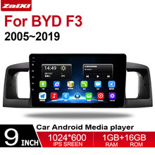 2din Car DVD for BYD F3 2005~2019 GPS Radio BT Navi MAP Multimedia player system(China)