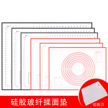 Silicone Baking Mat Non Stick Kneading Dough Mat Baking Rolling pastry Mat Bakeware Liners