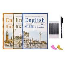 Тетрадь на английском языке итальянская и английская тетрадь