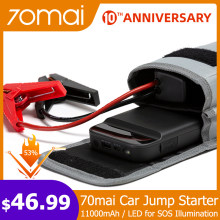 70mai Mobil Jump Starter Power Bank 12V 600A 70 Mai Car Battery Charger Portable Auto Buster Mobil Booster Darurat mulai Perangkat(China)