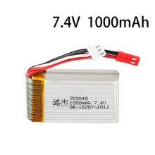 7.4 v 1000 mah 703048 lipo bateria para mjxrc x600 2s brinquedo bateria 7.4 v 1000 mah com jst/sm/t/EL-2P/tamiya pequeno plugue rc peças