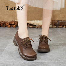 Handmade Shoes Comfortable Black Casual-Style Genuine-Leather S1905-1 Brown