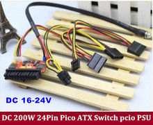 NEW DC 16-24V input DC 200W 24Pin Wide Voltage Pico ATX Switch pcio PSU Car Auto Mini ITX High Power Supply Module(China)