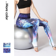 Yoga Pants High Waist Gym Leggings Push Up Sport Leggings Fitness Gradient Color Print Yoga Leggings Sports Wear For Women Gym mesh trim color block gym leggings