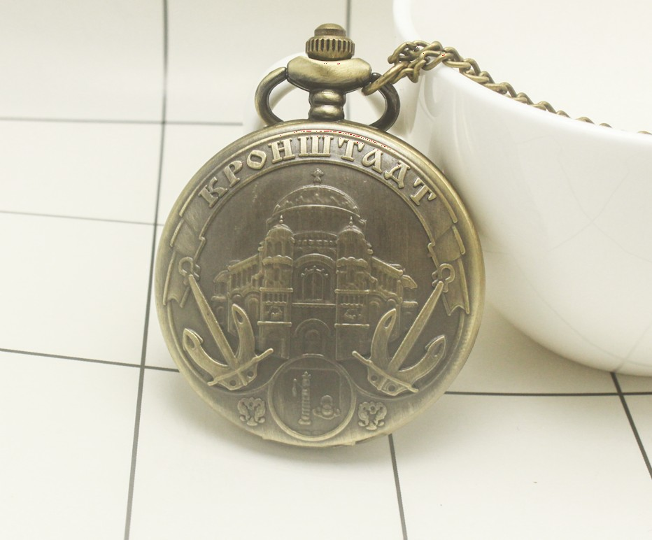 Kronstadt Russian Castle Building Design Quartz Pocket Watch Chain Pendant Souvenir Necklace Gifts FOB Watch Art Collectibles