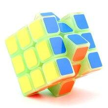Yongjun Ночной светильник, трехслойный Кубик Рубика, общее поколение, трехслойный игровой Кубик Рубика, обучающая игрушка на 3 заказа