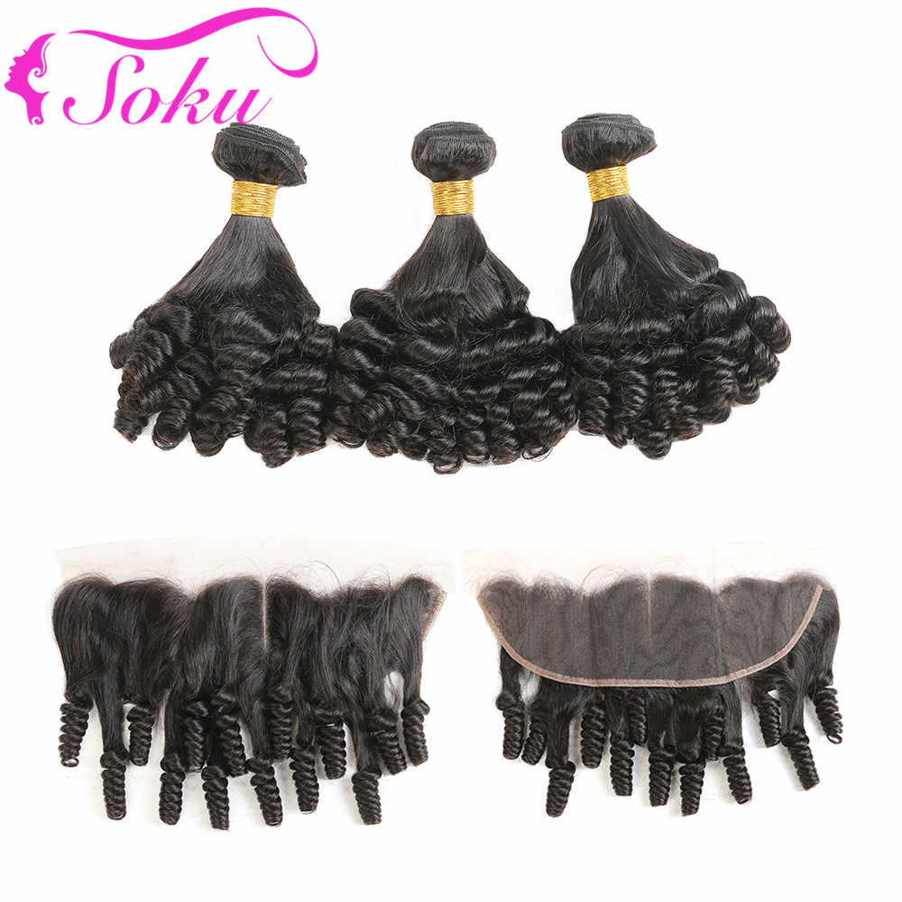Funmi Curly Human Hair Bundles With Frontal 13*4 SOKU 100% Brazilian Human Hair Weave Bundles With Lace Closure Frontal NonRemy
