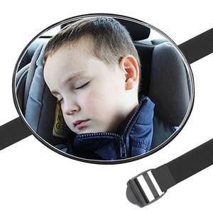 Детское автомобильное зеркало, безопасное зеркало для заднего сиденья, детское зеркало для заднего сиденья, уход за младенцем, квадратный детский монитор, автомобильные аксессуары