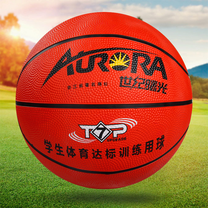 Aurora/furra Official Genuine Product No. 7 Rubber Basketball School Students Entertainment Training Ball