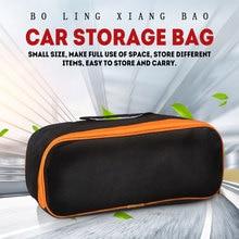 Vehemo сумка для переноски пылесос сумка черный портативный автомобильный мешок для хранения Универсальный 1 шт. сумки держатель чехол