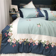 Small Fresh Rural Style 60 Long-staple Cotton Four-piece Strawberry Flower Embroidery Quilt Color Matching Cotton Bedding