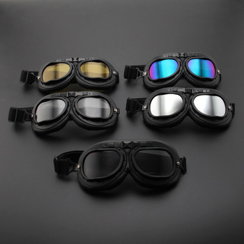 New Retro Motorcycle Goggles Glasses Vintage Motor Classic Goggles For Pilot Steampunk ATV Bike Copper Helmet Ski OutSport motorcycle atv riding scooter driving flying protective frame clear lens portable vintage helmet goggles glasses for 2009 buell xb12r