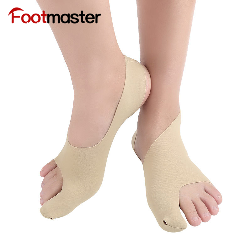 1Pair Arches Footful Orthotic Arch Support Foot Brace Flat Feet Relieve Pain Comfortable Shoes Orthotic Insoles