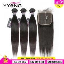 Yyong cabelo peruano em linha reta 4x4 & 6x6 fechamento com pacotes 4 pçs lote 8 30 Polegada pacotes de cabelo humano em linha reta remy com fechamento do laço