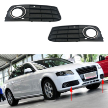 цена на 2Pcs Auto Left Right Front Bumper Fog Light Grille Grill Cover for Audi A4 B8 A4L 2009 2010 2011 2012 8KD807681 8KD807682