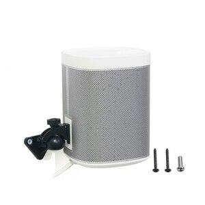 Image 5 - מתכוונן רמקול קולב עבור SONOS Play1 חכם Bluetooth רמקול מתכת מחזיק רמקול Sonos נגן אחד שולחן העבודה קיר 6kg עומס